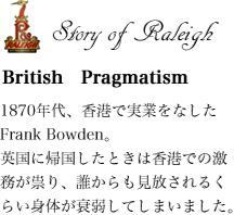 British Pragmatism