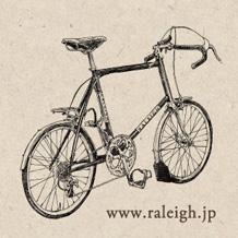2015モデル Bikes、カタログ更新